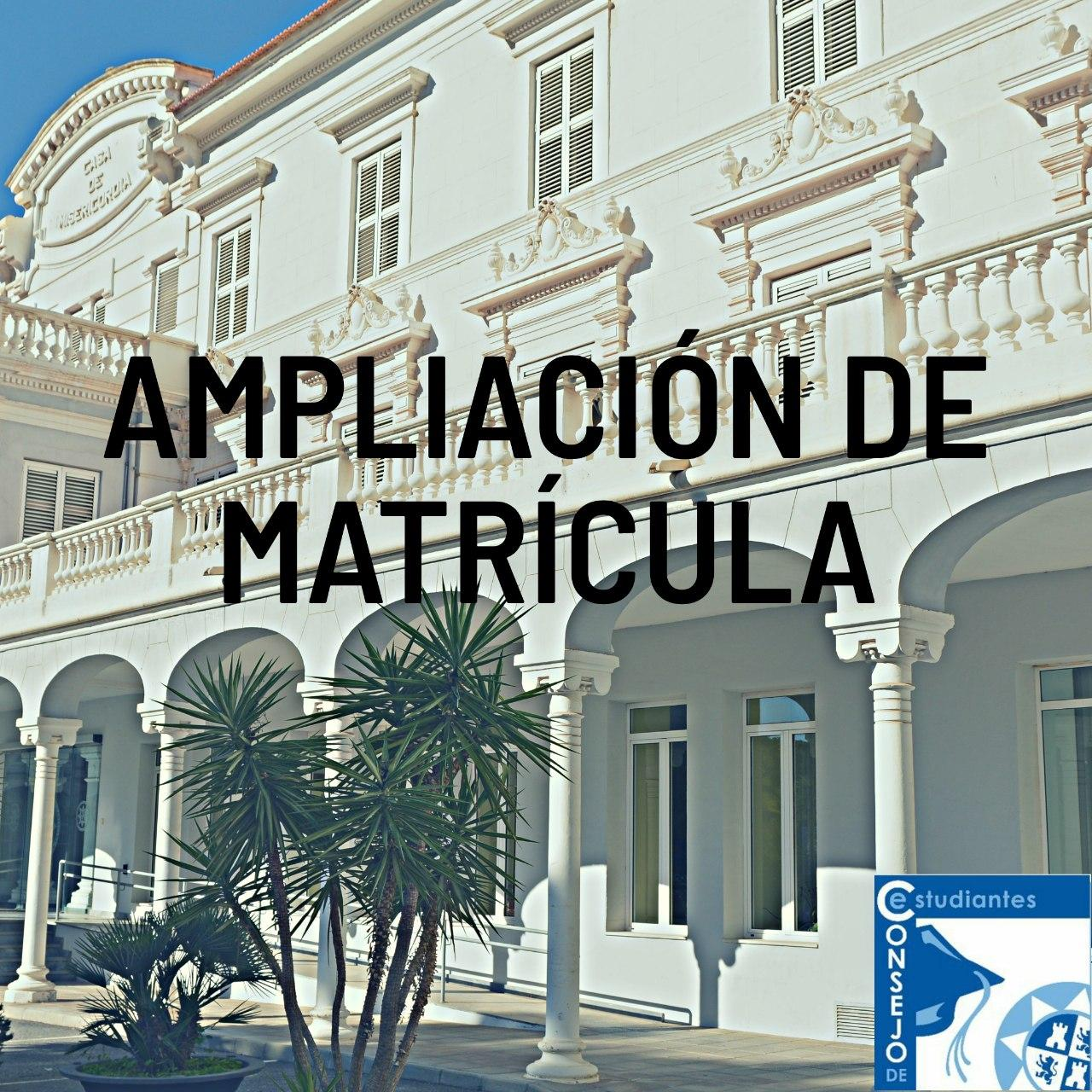 Posibilidad De Anulación De Asignaturas Del Plazo De AMPLIACIÓN DE MATRÍCULA